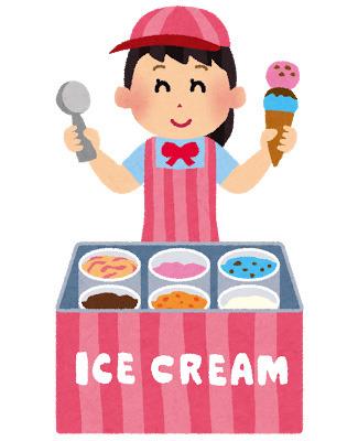 サーティワンで働こう!!アイスクリームの販売スタッフを募集中です♡