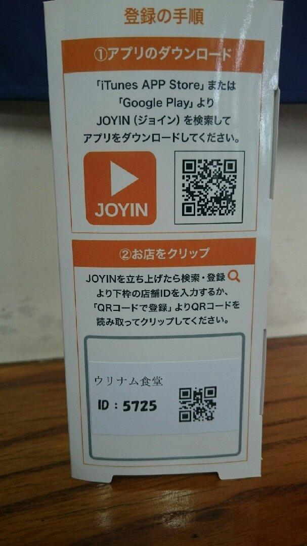 http://www.gurutto-aizu.com/db_img/cl_img/317/news/images/app_twY7Lx_201704070752.jpg