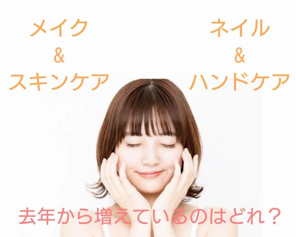 https://www.gurutto-aizu.com/db_img/cl_img/184/news/images/app_i2ELC9_202109061625.jpg