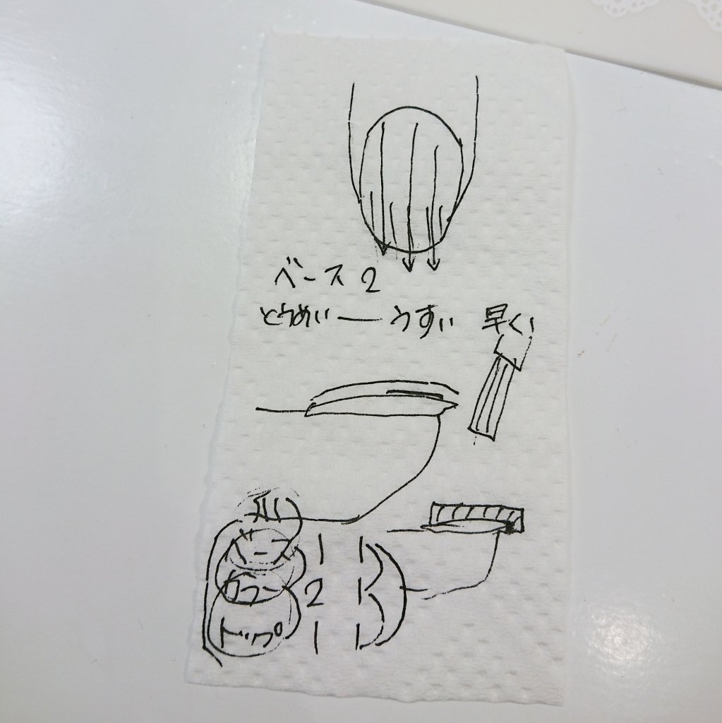 https://www.gurutto-aizu.com/db_img/cl_img/184/news/images/app_xS955n_202108261137.jpg
