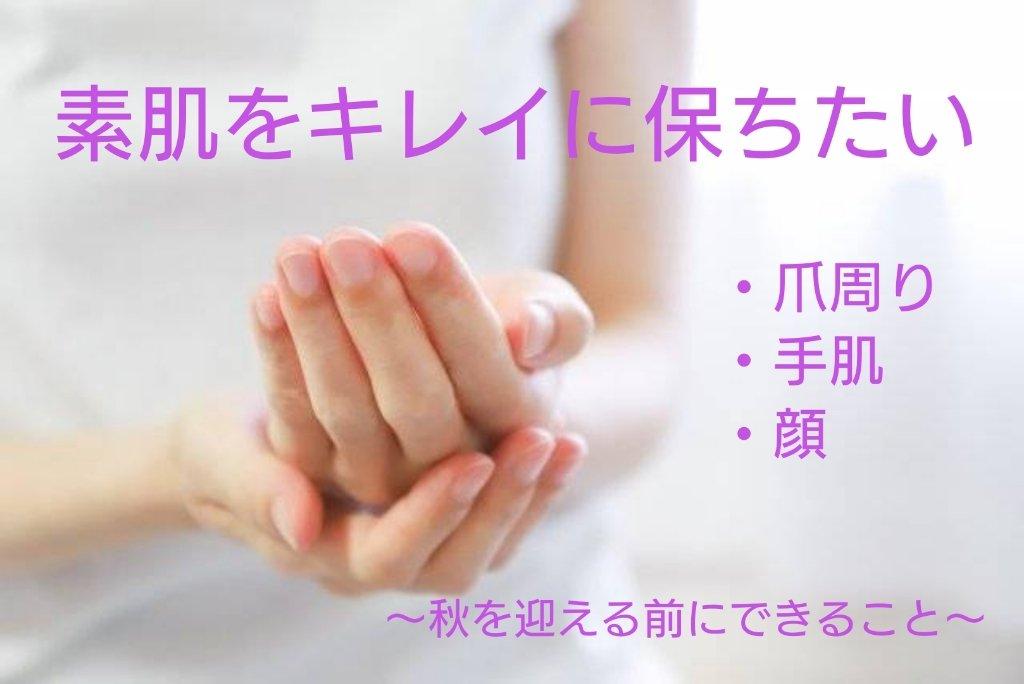 https://www.gurutto-aizu.com/db_img/cl_img/184/news/images/app_ySbei3_202108311917.jpg