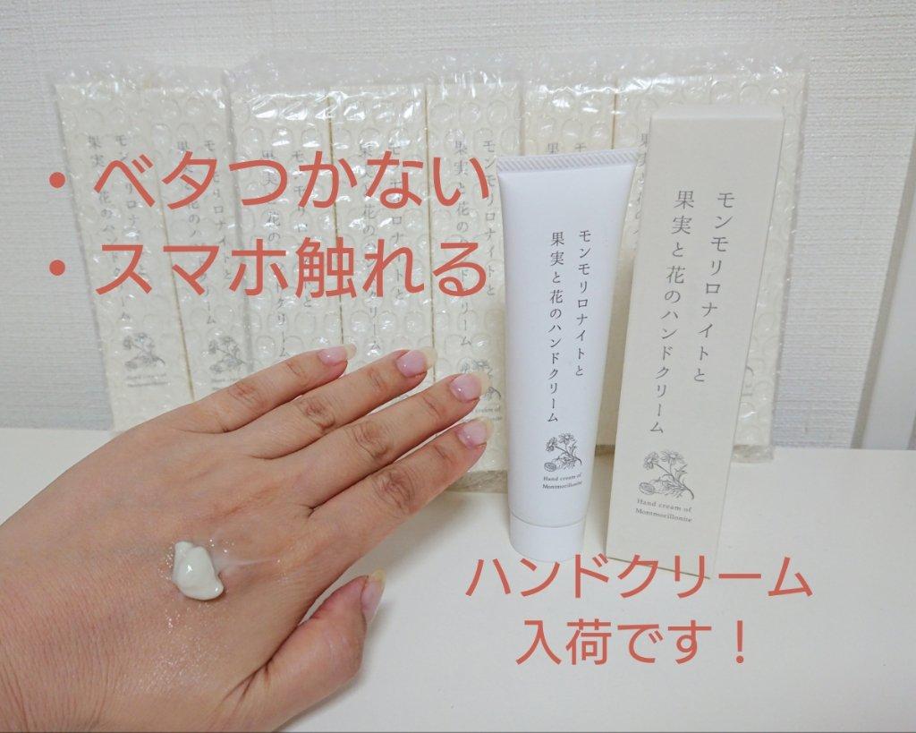 https://www.gurutto-aizu.com/db_img/cl_img/184/news/images/app_zI5ilc_202109101211.jpg