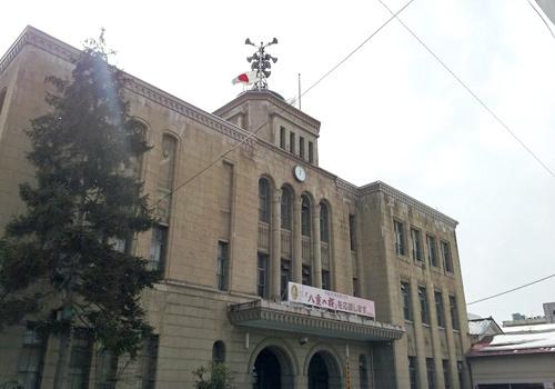 会津若松市の求人・企業 会津若松市市役所
