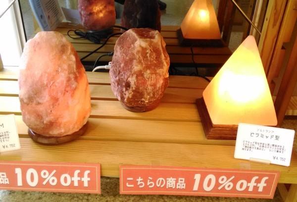 ソルトランプフェア】ヒマラヤ岩塩ランプ
