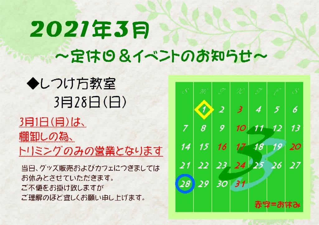 https://www.gurutto-aizu.com/db_img/cl_img/570/news/images/app_ojW03c_202102221814.jpg