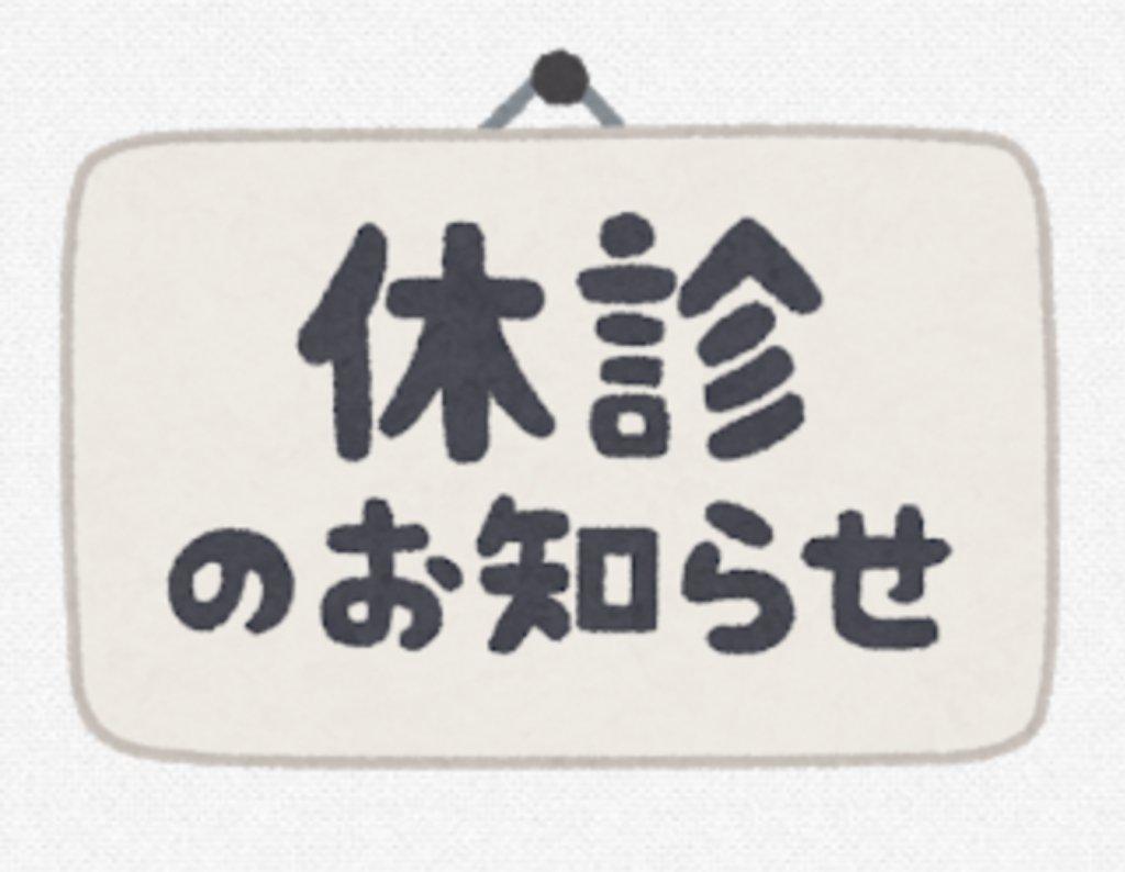 https://www.gurutto-aizu.com/db_img/cl_img/572/news/images/app_oWZW9y_202108121443.jpg