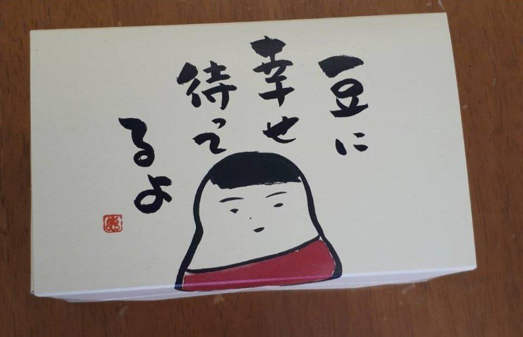 https://www.gurutto-aizu.com/db_img/cl_img/582/news/images/app_mUG6PR_202101291718.jpg