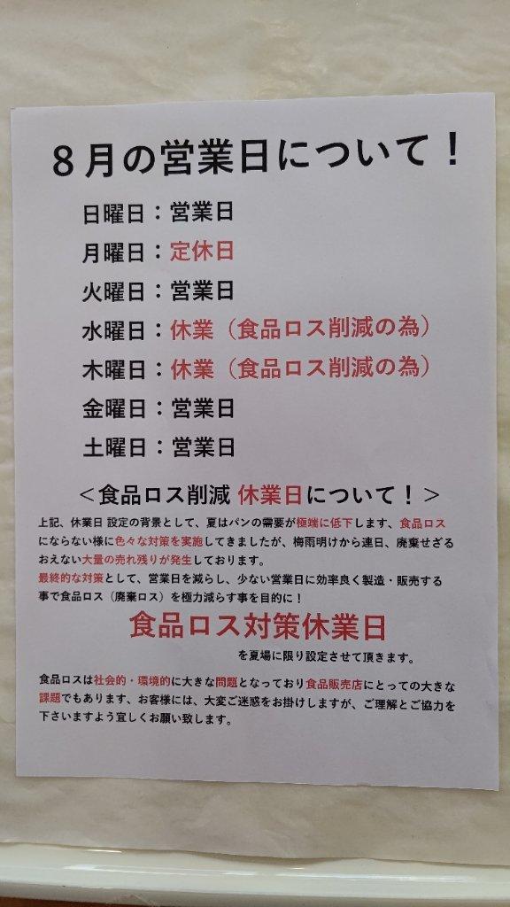 https://www.gurutto-aizu.com/db_img/cl_img/625/news/images/app_P2QNKS_202107281510.jpg