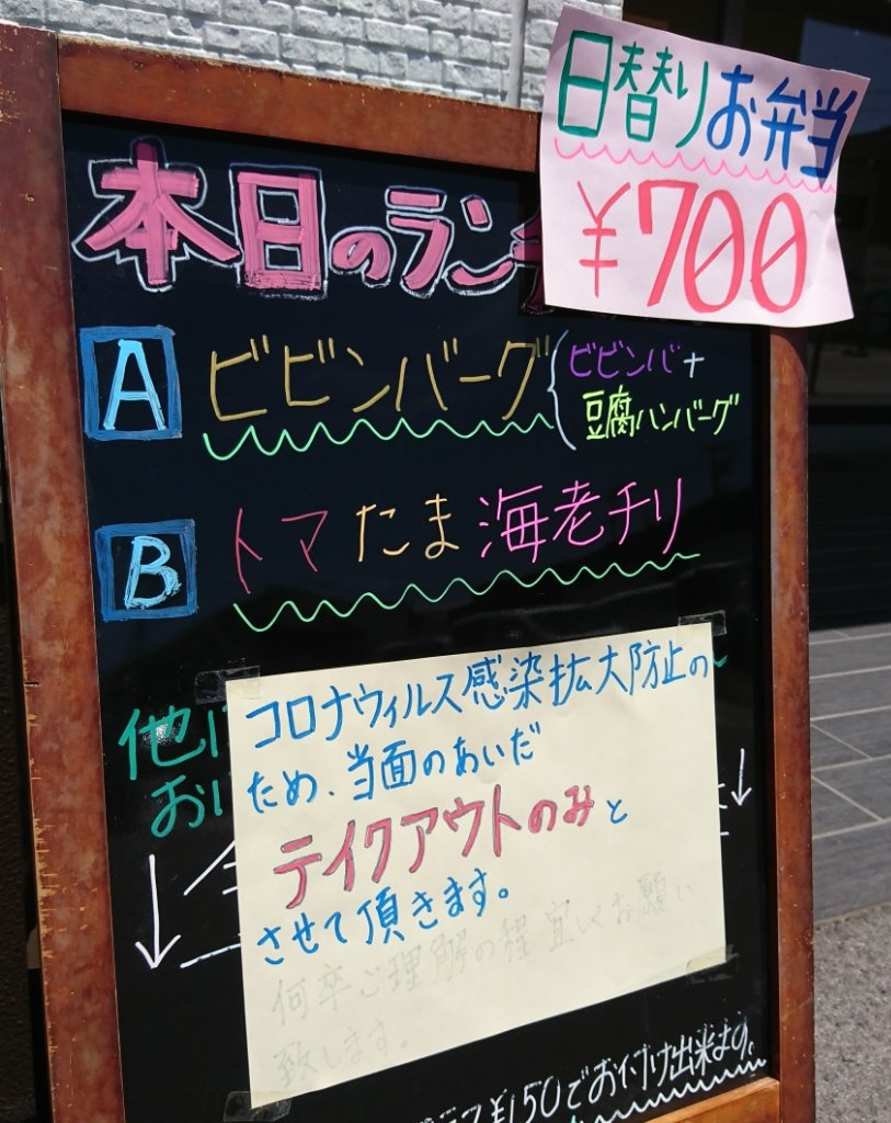 https://www.gurutto-aizu.com/db_img/cl_img/629/news/images/app_SSWWf3_202005281112.jpg
